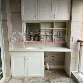 全铝家居浴柜定制、电视柜、衣柜成品定制