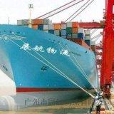 国内海运集装箱国内海运货代国内海运物流
