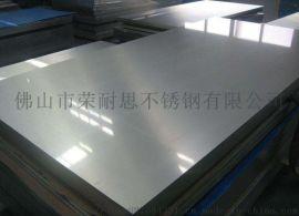 201 304 430 316不锈钢卷板 定尺平开