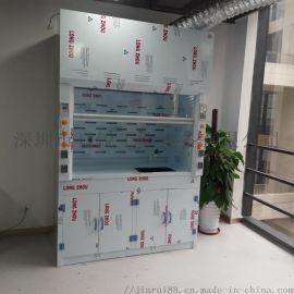 学校实验室专用PP材质通风柜