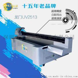 塑胶外壳彩印机UV塑胶外壳彩印机,UV彩印机万能打印机厂家直销