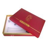 廠家定制高檔化妝品包裝盒 護膚品包裝紙盒