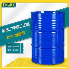 山东供应 邻苯二甲酸二乙酯 工业级DEP现货