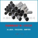 雙金屬複合管的用途「江蘇江河耐磨管道」