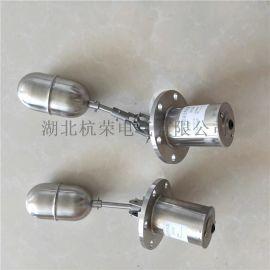 液位开关LPF-315A-4m捞渣机浮球液位控制器