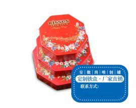 【杭州铁罐】-杭州铁罐厂-食品药品铁盒-安徽尚唯