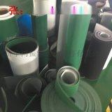 PVC绿色亮光输送带定制