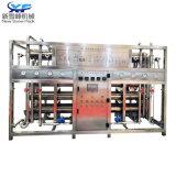 水处理设备 反渗透水处理净化装置 RO反渗透