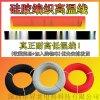 硅橡膠線AGRP耐高溫線硅膠軟線YG玻璃纖維編織線