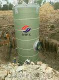 湖南湘潭一體化預製泵站 污水處理設備