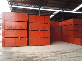 竹胶板 竹胶板合  建筑模板  房建竹模板