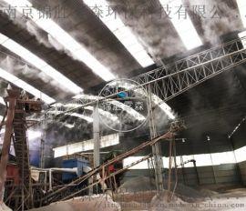 南京工矿高压微细水雾除尘系统 自动喷雾除尘设备报价