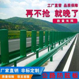 现货玻璃钢防眩板遮光SMC模公路高速S型挡光板厂家
