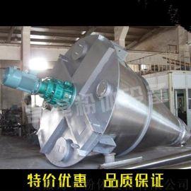 碳酸锶加工生产不锈钢混合机,立式双螺旋混合设备