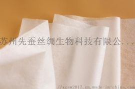 【苏州先蚕】桑蚕丝非织造医用无纺布水刺布