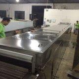 廣東廠家塑包鋁LED燈套件超聲波清洗烘幹線