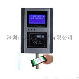 無線公交掃碼機 GPRS/無線通訊公交掃碼機