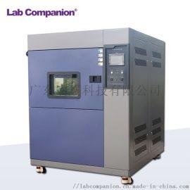 温度循环试验箱 高低温循环试验箱 高低温环境实验箱