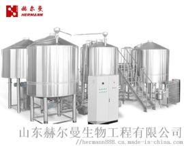 山东赫尔曼酿酒设备 啤酒白酒  饮料设备