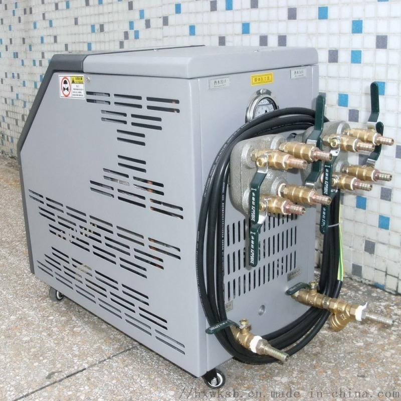 冷热一体模温机_冷热水一体模温机_冷热水切换模温机