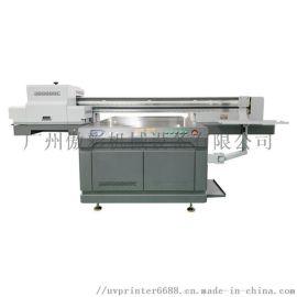 广州润彩手机壳图案彩印UV平板打印机厂家