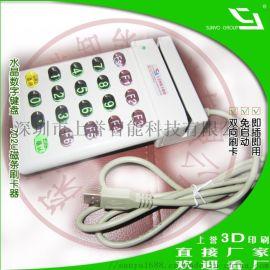 深圳哪里可以做磁条阅读器的那种读卡器