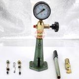燃油泵試驗檯DK156605-5920
