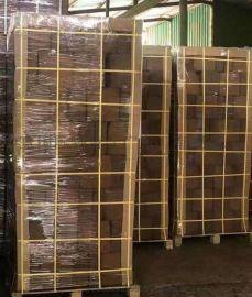 5KG椰糠进口到广州报关需要什么资料