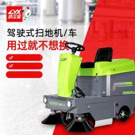 小型驾驶式扫地车,市政环卫扫地机器,道路洒水清扫车