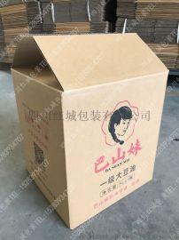 通用年货包装礼盒包装盒纸箱纸盒彩箱礼品盒手提盒