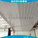 厂房过道吊顶条形铝天花板 医院吊顶长条铝扣板