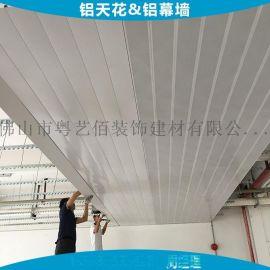 厂房过道吊顶条形铝天花板   吊顶长条铝扣板