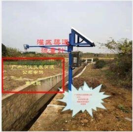 广东水利河道灌区专用仪表