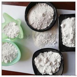 厂家供应熔喷布白色电气石粉无纺布 纳米电气石粉