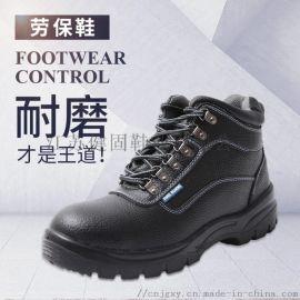 夏季透气轻便中帮劳保鞋钢包头防砸防压安全鞋