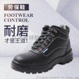夏季透氣輕便中幫勞保鞋鋼包頭防砸防壓安全鞋