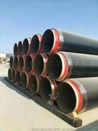 大口径聚氨酯直埋发泡保温钢管厂家