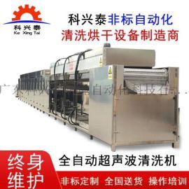 汽车配件除锈超声波清洗机丨科兴泰清洗烘干设备厂家