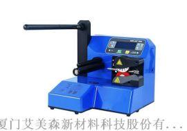 MINI AIR PRO 工業型緩衝氣墊機