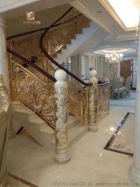 贵州毕节铝艺雕刻镀金艺术护栏别墅楼梯护栏装饰款式