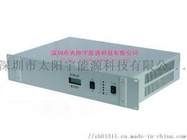 通信开关电源DC220V-DC48V直流开关电源