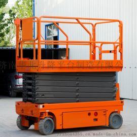 小型升降机 升降机价格 脚踩升降机