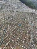 包塑边坡防护网 包塑主动防护网