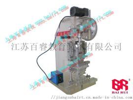 15. 透明五金冲压模拟机(有机玻璃、加料模拟)