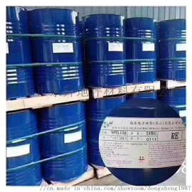 环氧地坪材料环氧树脂地坪材料 东莞东升地坪材料