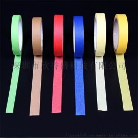定制各种规格美纹纸胶带高温美纹纸胶带彩色美纹纸胶带