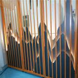 折叠山形铝屏风 推拉透光木纹铝屏风
