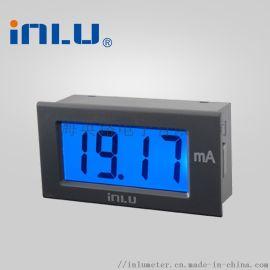 供应IN5035-PB三位半数显直流电压电流表