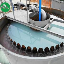 云峰环保 打桩泥浆脱水设备 带式压滤机