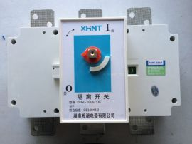 湘湖牌GNQ2-125C二段式双电源开关支持